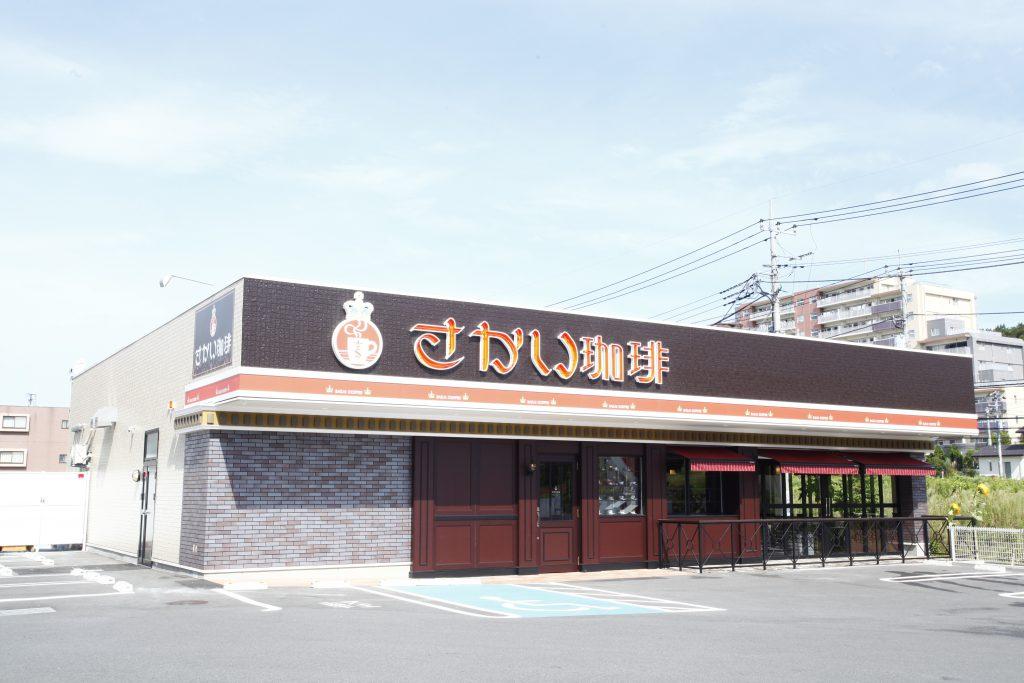 さかい珈琲多摩境店のリニューアルオープンに伴う一時閉店について